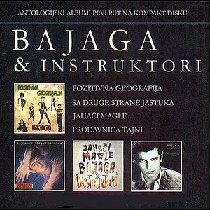 Image for 'Antologija'
