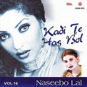 Image for 'Kadi Te Has Bol'