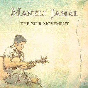 Image for 'The Ziur Movement'