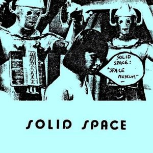 Image for 'space museum'
