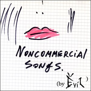 Image for 'Noncommercial Songs'