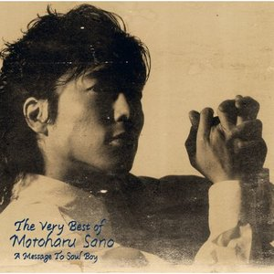 Image for 'The Very Best Of Motoharu Sano A Message to Soul Boy'