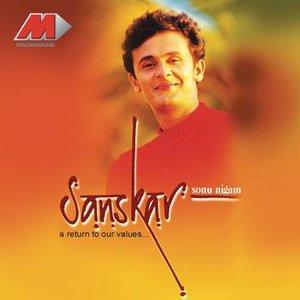 Image for 'Sanskar'