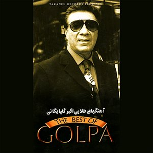 Image for 'The Best of Golpa'