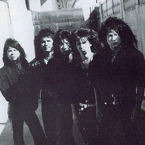 Bild för 'Drive'