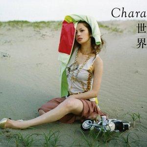 Image for '甘い鳥'