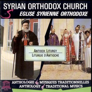 Image for 'Syrian Orthodox Church'