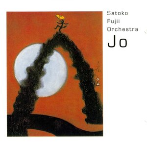 Image for 'Jo'