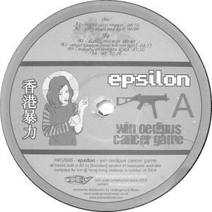 Epsilon - Extol.Nihil
