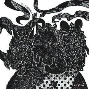Image pour 'Ixtab'