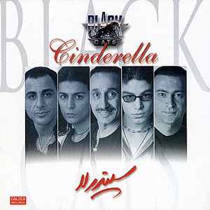 Image for 'Cinderella - Persian Music'