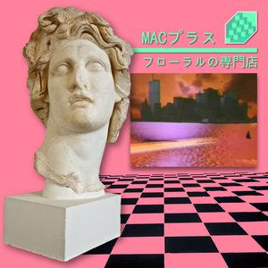 Image for 'Floral Shoppe'