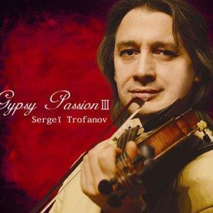 Image for 'Sergeï Trofanov'