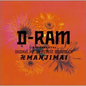 Image for 'D-RAM'