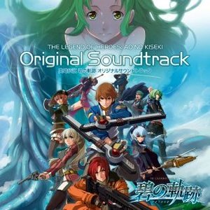 Immagine per 'The Legend of Heroes Ao no Kiseki Original Soundtrack'