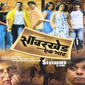 Image for 'Savarkhed Ek Gaon (Original Motion Picture Soundtrack)'