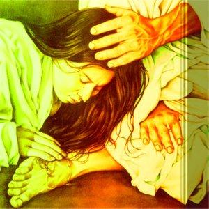 Image for 'Completamente Apaixonado'