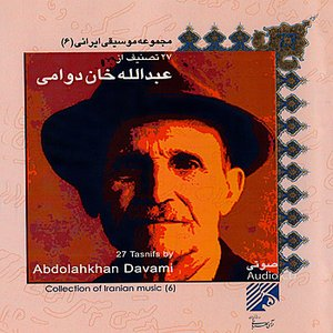 Image for 'Collection of Iranian Music (6): 27 Tasnif from Abdollah Davami'