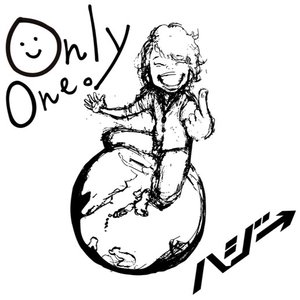 Image for 'Only One。'
