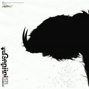 Image for 'Basserk Split Series No1: Genjini Side'