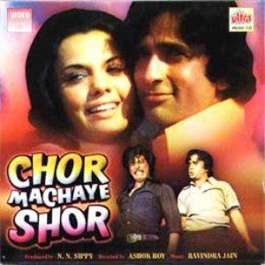 Image for 'Chor Machaye Shor'