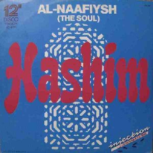 Image for 'Al-Naafiysh (The Soul)'