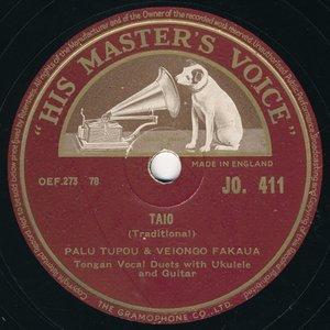 Image for 'Palu Tupou & Veiongo Fakaua'