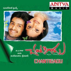 Image for 'Chantigadu'