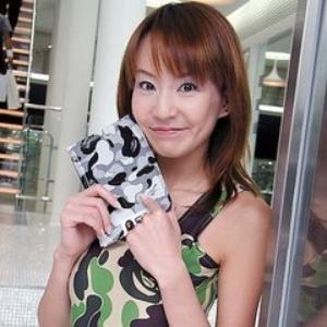 Image for 'Aya Tanaka'