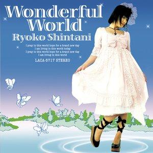 Bild für 'Wonderful World'