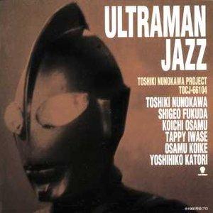 Image for 'Ultraman Jazz'