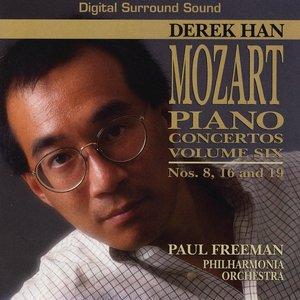Image for 'Piano Concerto No. 16 In D Major, K. 451: II. Andante'