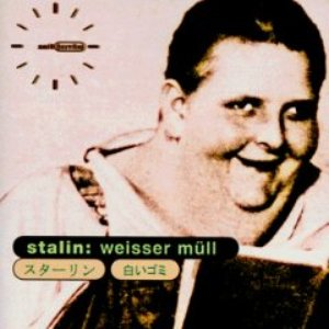 Image for 'Weisser Müll'