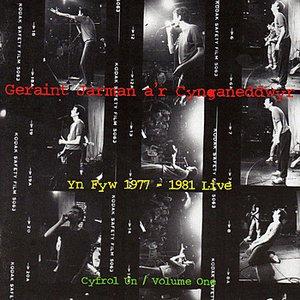 Image pour 'Yn Fyw 1977 - 1981 Live'