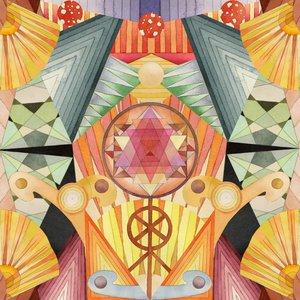Image for 'The KREV Passport Sonata'