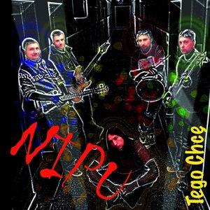Image for 'Nipu'