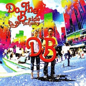 Bild für 'Do The B-side'
