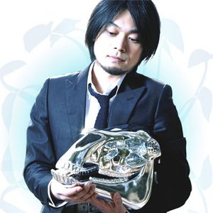 Image for '馬の骨'
