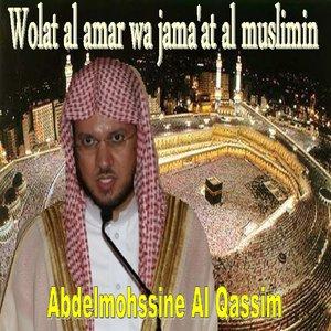 Image for 'Wolat Al Amar Wa Jama'At Al Muslimin (Quran - Coran - Islam)'