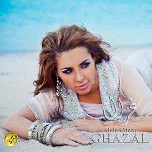 Image pour 'Hala Chera (Persian Music)'