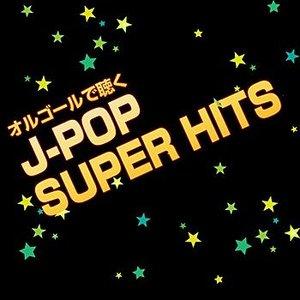 Image for 'Music Box Jpop Super Hits'
