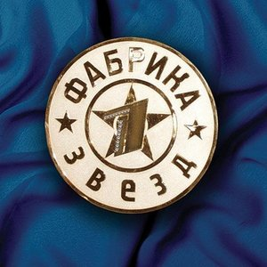 Image for 'Фабрика Звезд'