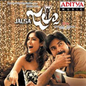 Bild für 'Jalsa'
