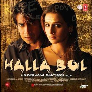 Image for 'Halla Bol'