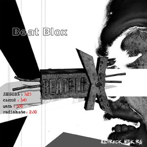 Image for 'Beat Blox'
