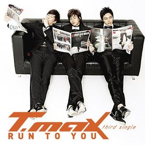 Image for 'Run To You'