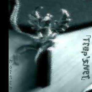 Image for 'Hanike's Nightingale Dance ~Kurokumo no Kaze~ [prelude]'