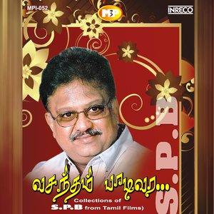 Image for 'Vasantham Paadi Vara Vol -1 to 4'