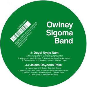 Image for 'Doyoi Nyajo Nam'