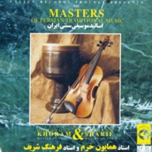 Image for 'The Masters of Persian Traditional Music, Tar & Violin (Instrumental)'